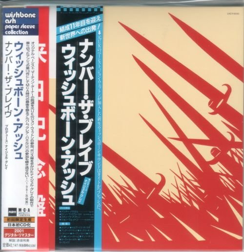 Wishbone Ash -  Number The Brave [Japanese Edition] (1981)