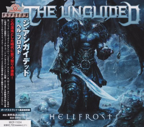 The Unguided - Hell Frost [Japanese Edition] (2011) [2012]
