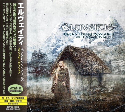 Eluveitie - Everything Remains As It Never Was [Japanese Edition] (2010)
