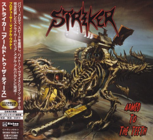 Striker - Armed To The Teeth + Eyes In The Night (2CD) [Japanese Edition] (2012)