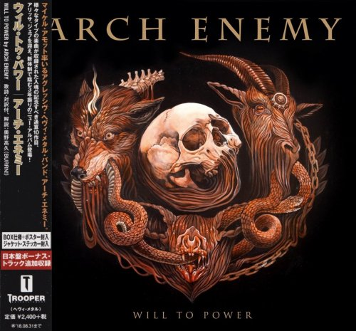 Arch Enemy - Will To Power [Japanese Edition] (2017)