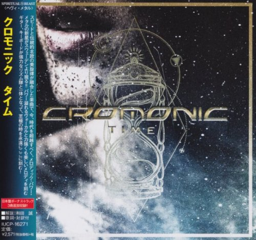 Cromonic - Time [Japanese Edition] (2017)