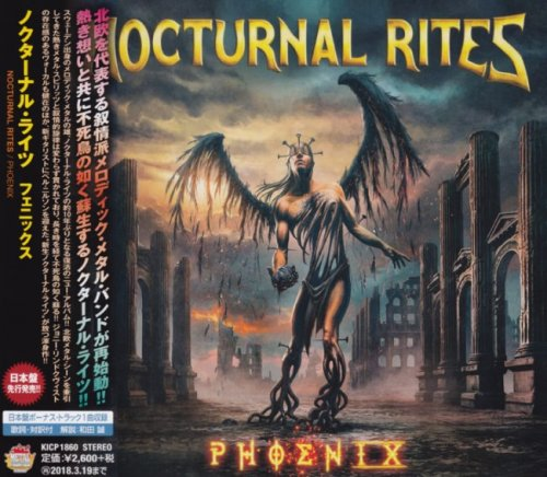 Nocturnal Rites - Phoenix [Japanese Edition] (2017)