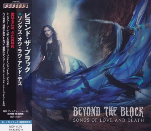 Beyond The Black - Songs Of Love and Death [Japanese Edition] (2015) [2017]