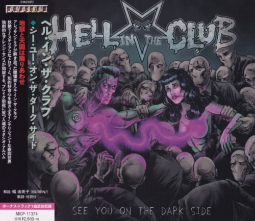 Hell In The Club - See You On The Dark Side [Japanese Edition] (2017)