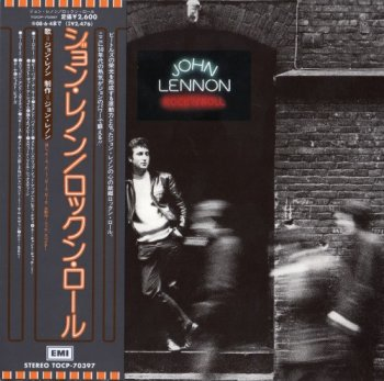 John Lennon - Rock'n'Roll (Japan Edition) (2008)