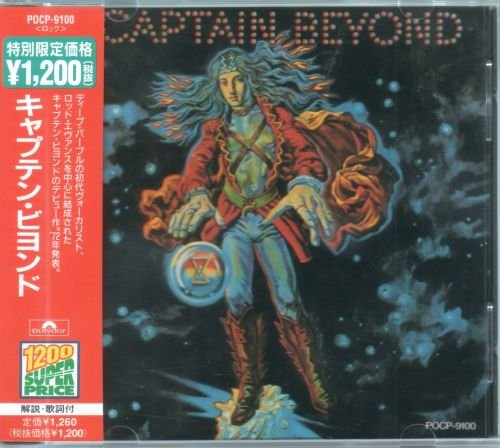 Captain Beyond - Captain Beyond [Japanese Edition] (1972)