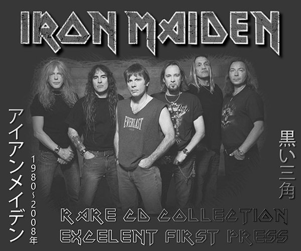 IRON MAIDEN «Collection Japan First Press» (10 x CD • TOSHIBA-EMI LTD. • Issue 1985-2008)