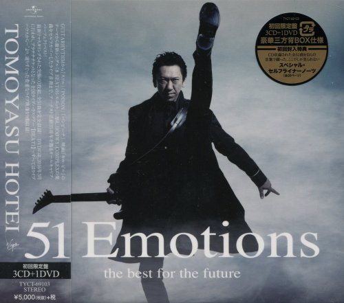 Tomoyasu Hotei - 51 Emotions: The Best For The Future (3CD) [Japanese Edition] (2016)