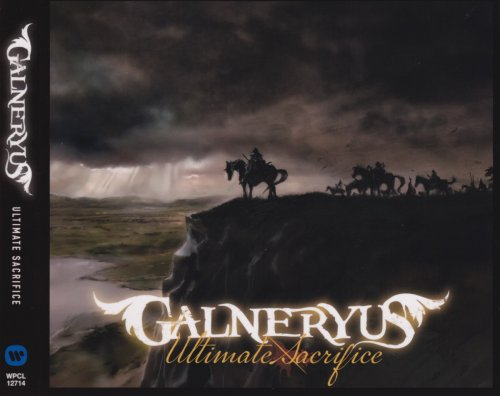 Galneryus - Ultimate Sacrifice [Japanese Edition] (2017)
