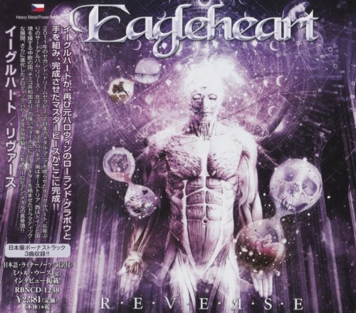 EagleHeart - Reverse [Japanese Edition] (2017)