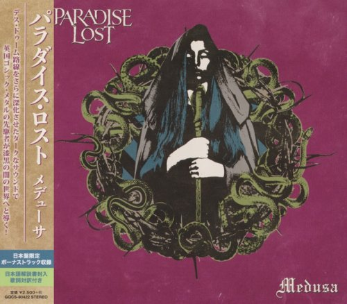 Paradise Lost - Medusa [Japanese Edition] (2017)