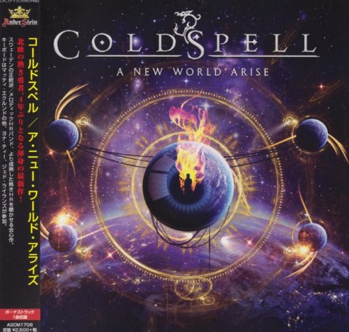 ColdSpell - A New World Arise [Japanese Edition] (2017)