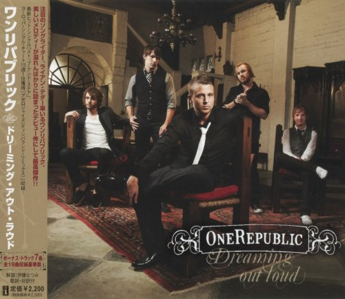 OneRepublic - Dreaming Out Loud [Japanese Edition] (2008)