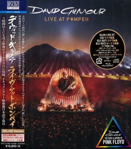 David Gilmour - Live At Pompeii (2CD) [Japanese Edition] (2017)