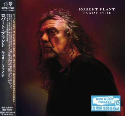 Robert Plant - Carry Fire [Japanese Edition] (2017)