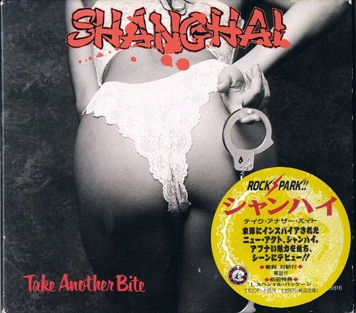 Shanghai - Take Another Bite [Japanese Edition, 1st Press] (1991)