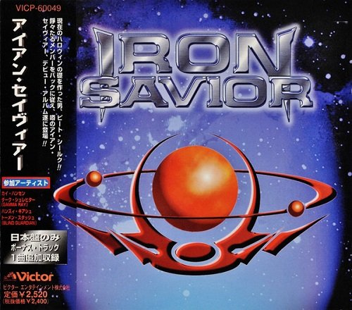 Iron Savior - Iron Savior [Japanese Edition, 1st Press] (1997)