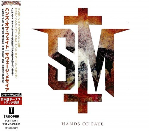 Savage Messiah - Hands Of Fate [Japanese Edition] (2017)