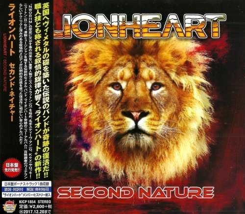 Lionheart - Second Nature [Japanese Edition] (2017)
