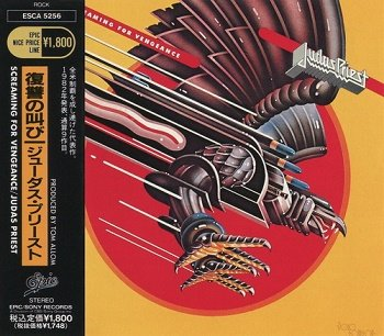 Judas Priest - Screaming For Vengeance (Japan Edition) (1991)