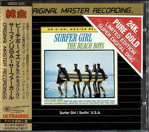 THE BEACH BOYS «Golden Collection» (4 x CD • Five albums • Issue 1989-2009)