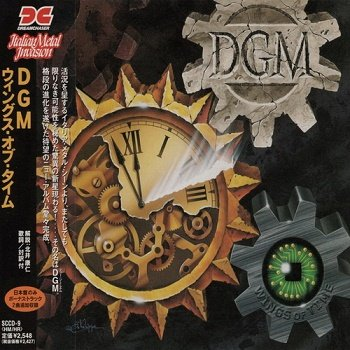 DGM - Wings Of Time (Japan Edition) (1999)