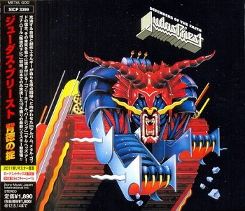 Judas Priest - Defenders Of The Faith (Japan Edition) (2012)