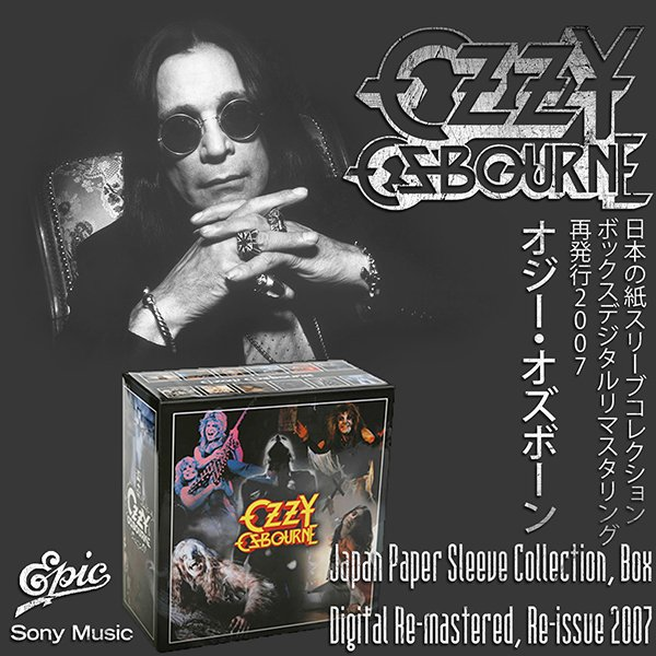 OZZY OSBOURNE «Paper Sleeve Collection 2007» + bonus (16 x CD • Sony Music Japan • 1980-2014)