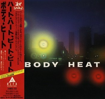 Body Heat - Body Heat (Japan Edition) (1989)