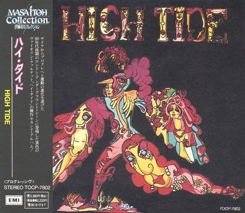 High Tide - High Tide [Japanese Edition] (1970)