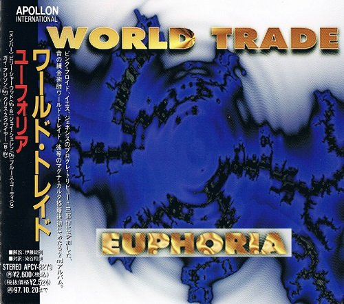 World Trade - Euphoria [Japanese Edition, 1st press] (1995)