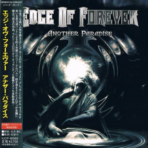 Edge Of Forever - Another Paradise [Japanese Edition] (2009)