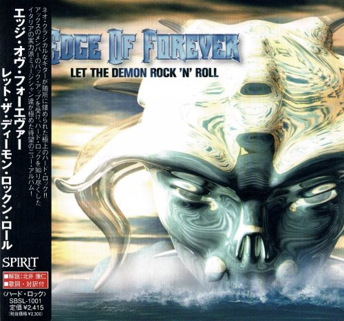 Edge Of Forever - Let The Demon Rock 'n' Roll [Japanese Edition] (2005)