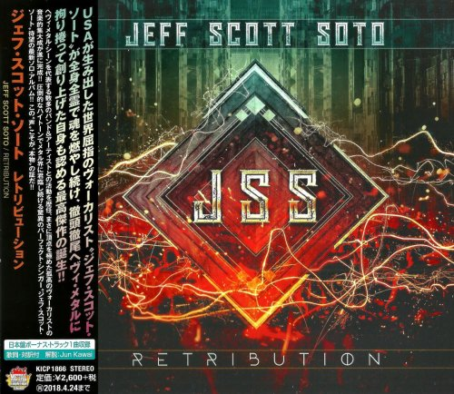 Jeff Scott Soto - Retribution [Japanese Edition] (2017)