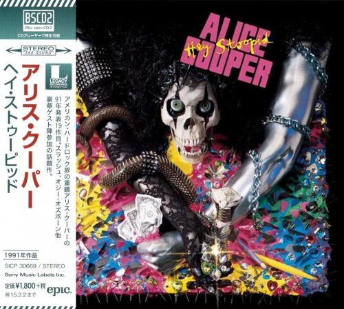 Alice Cooper - Hey Stoopid [Japanese Edition] (1991) [2014]