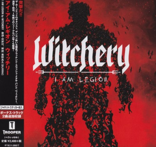 Witchery - I Am Legion [Japanese Edition] (2017)