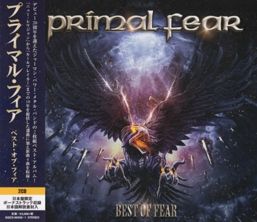 Primal Fear - Best Of Fear (2CD) [Japanese Edition] (2017)