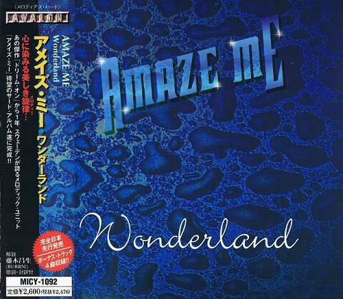 Amaze Me - Wonderland [Japanese Edition, 1st press] (1998)