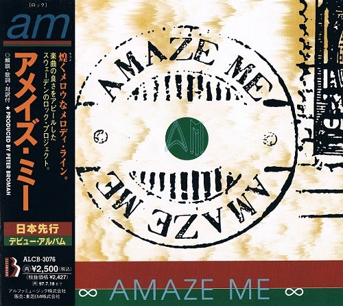 Amaze Me - Amaze Me [Japanese Edition, 1st press] (1995)