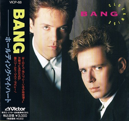 Bang - Clockwise [Japanese Edition, 1st press] (1990)
