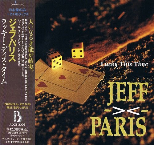 Jeff Paris - Lucky This Time [Japanese Edition, 1st press] (1993)