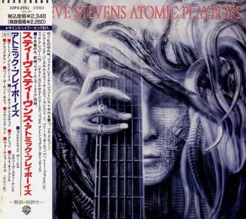 Steve Stevens - Atomic Playboys (1989) [Japan Edit.]