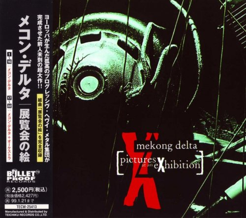 Mekong Delta - Pictures At An Exhibition [Japanese Edition] (1996) [1997]