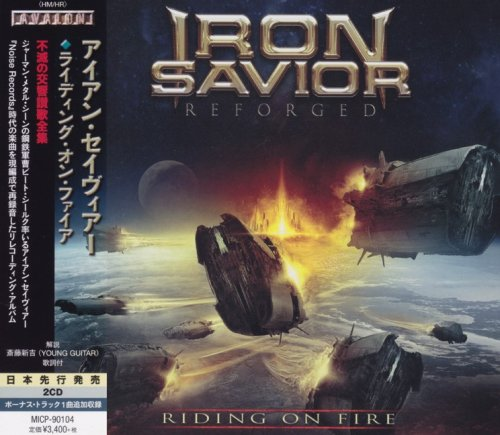 Iron Savior - Reforged: Riding On Fire (2CD) [Japanese Edition] (2017)