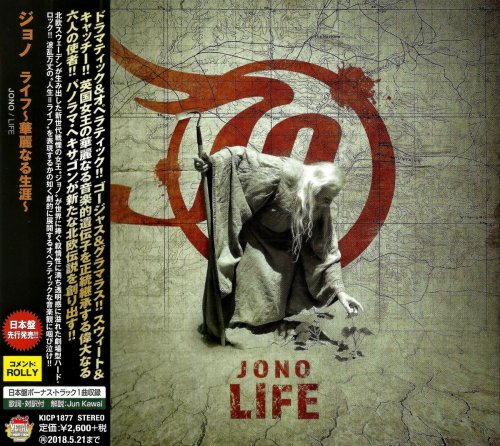 JoNo - Life [Japanese Edition] (2017)