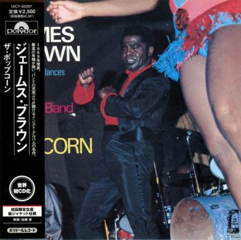 James Brown - The Popcorn (1969) [Japanese Reissue Limited Edition 2007]