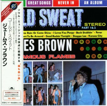 James Brown & The Famous Flames - Cold Sweat (1967) [Japanese Remastered 2003]