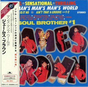 James Brown - It's A Man's Man's Man's World (1966) [Japanese Reissue 2003]