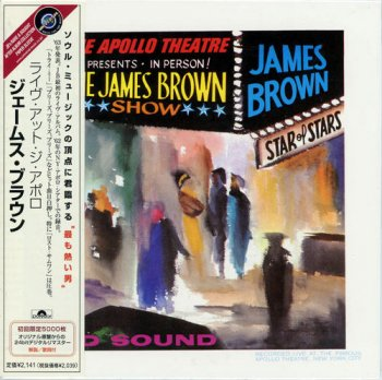 James Brown - Live At The Apollo (1963) [Japanese Reissue 2003]